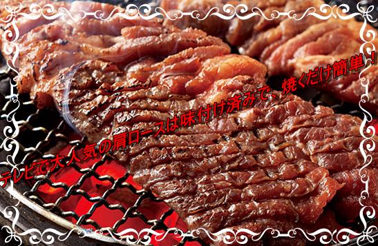 お買得焼肉セット(計2kg)